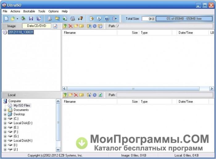 UltraISO скачать бесплатно на русском языке для