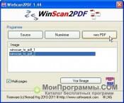 WinScan2PDF скриншот 4