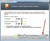 avast! EasyPass скриншот 2