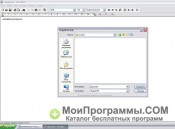 WordPad скриншот 4