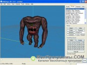 MilkShape 3D скриншот 1