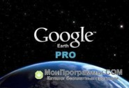 Google Earth Pro скриншот 1