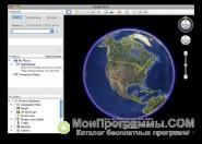 Google Earth Pro скриншот 2