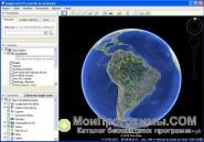 Google Earth Pro скриншот 3