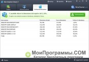 Wise Registry Cleaner скриншот 2